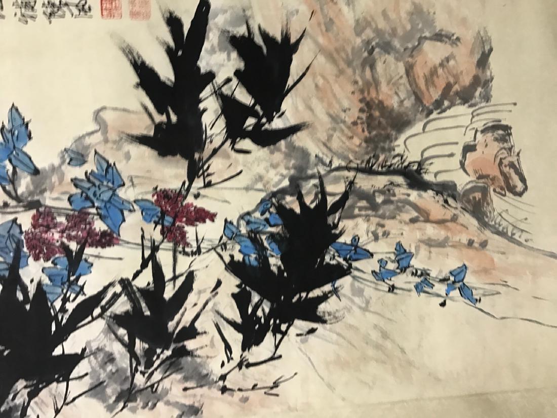 Guo Weiqu 'Landscape' - 3