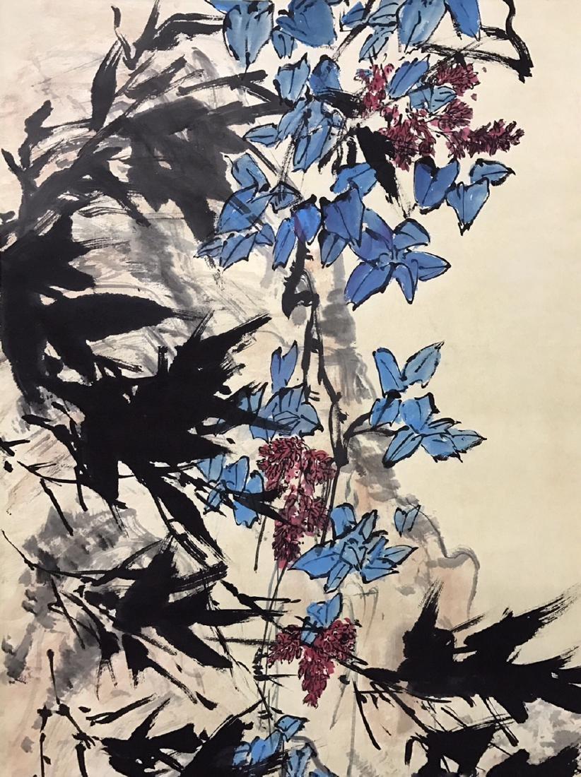Guo Weiqu 'Landscape' - 4