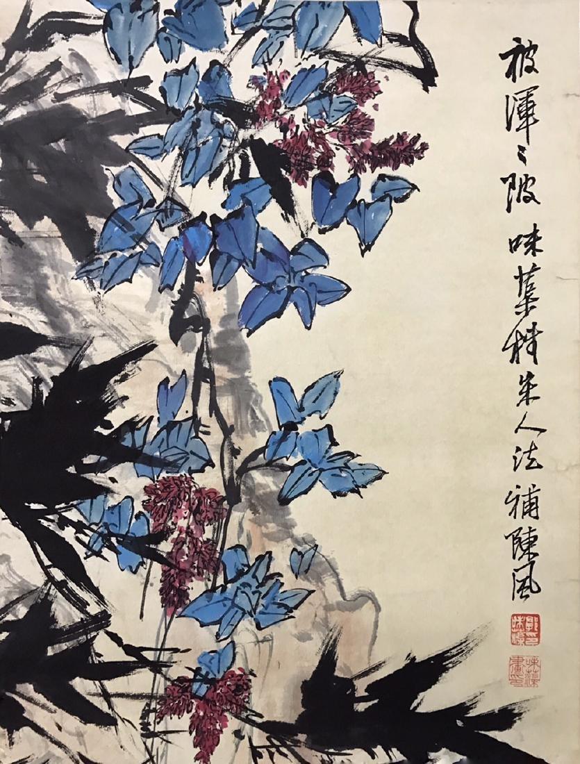 Guo Weiqu 'Landscape' - 5