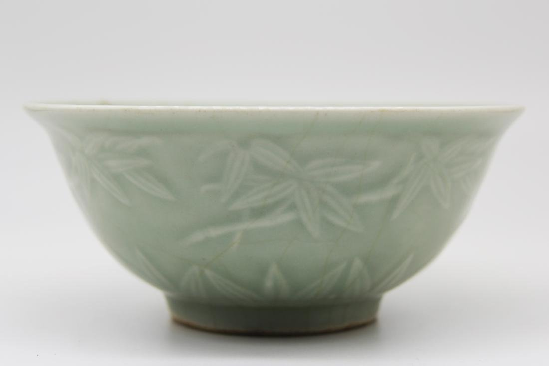 A Yue-Type 'Bamboo' Bowl