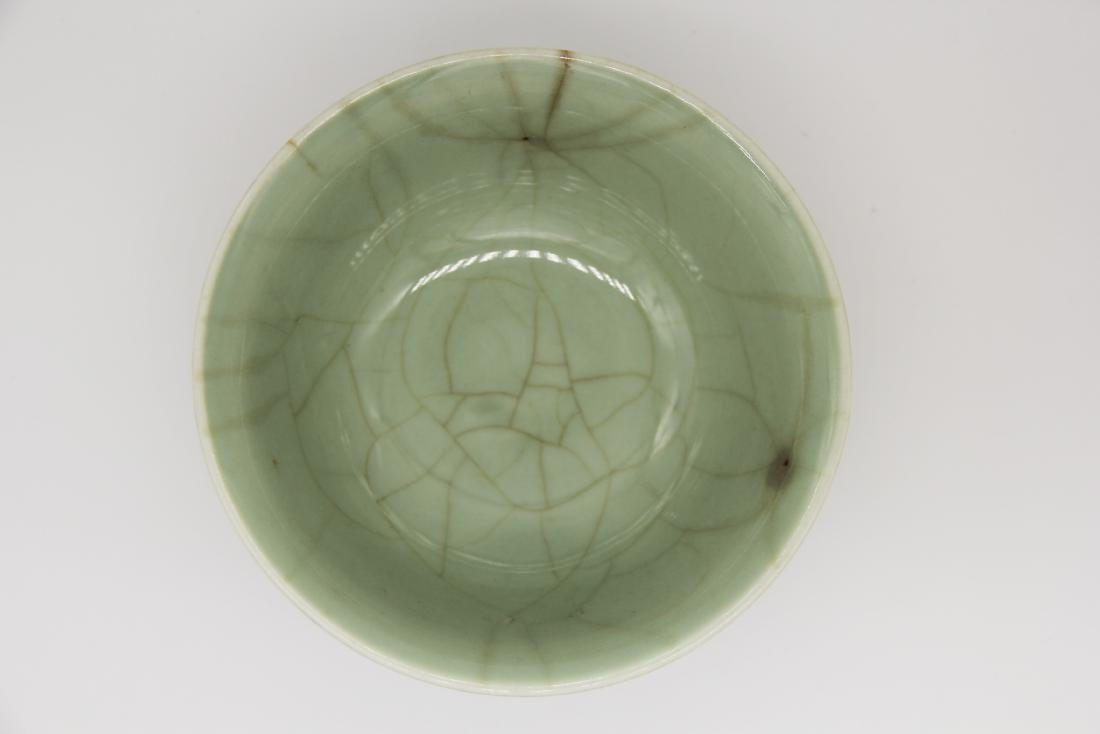 A Yue-Type 'Bamboo' Bowl - 2