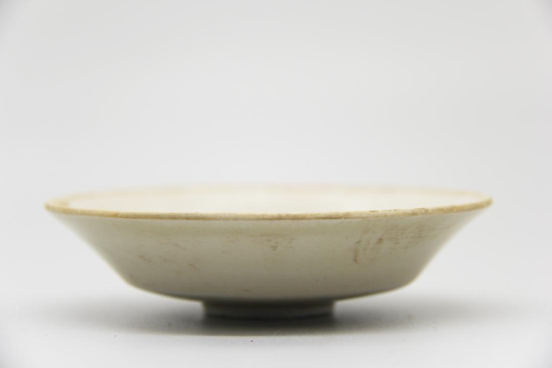 Song Sgraffiato Tea Bowl - 2