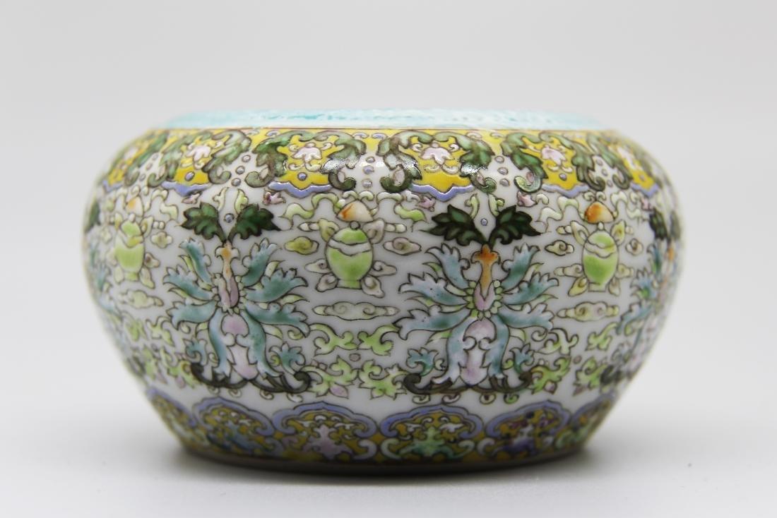 Qianlong Marked Famille Rose Water Pot