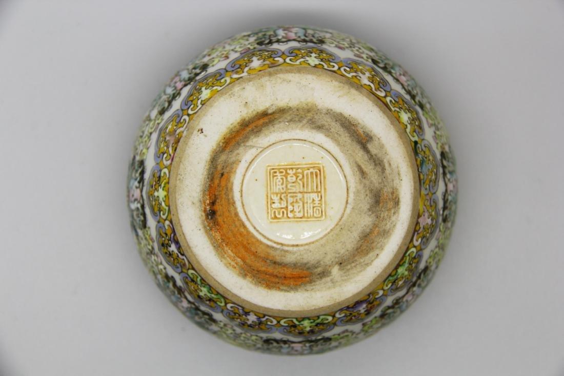 Qianlong Marked Famille Rose Water Pot - 3