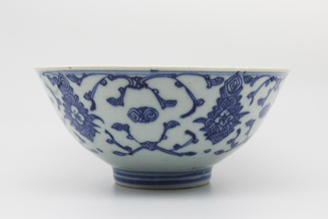 Marked Jiaqing Blue And White Bowl