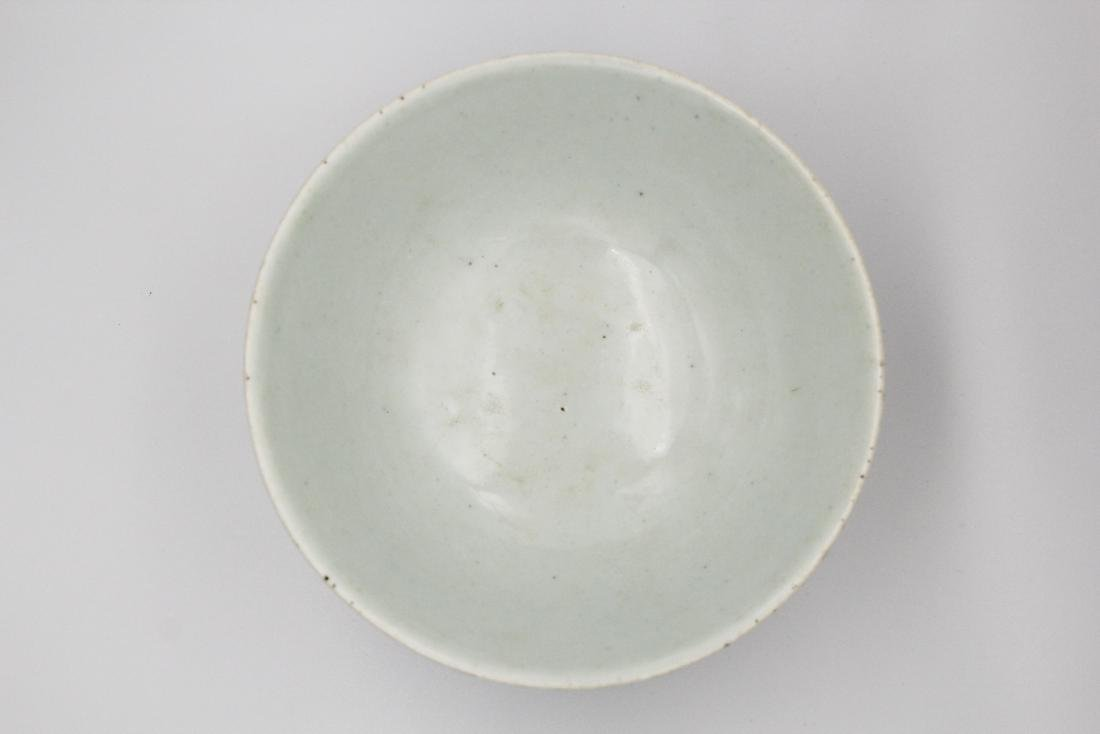 Marked Jiaqing Blue And White Bowl - 2