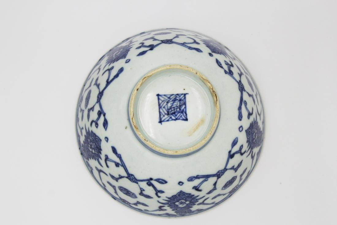 Marked Jiaqing Blue And White Bowl - 3