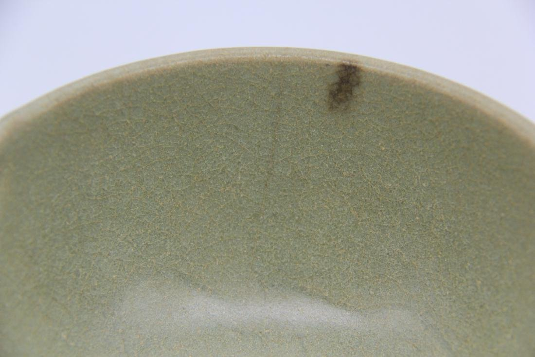 A Yue-Type Carved Bowl - 2