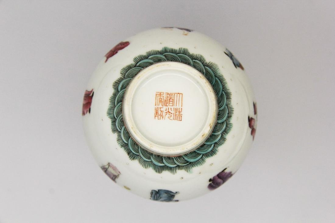 Daoguang Marked 'Eight Immortals' Vase - 3