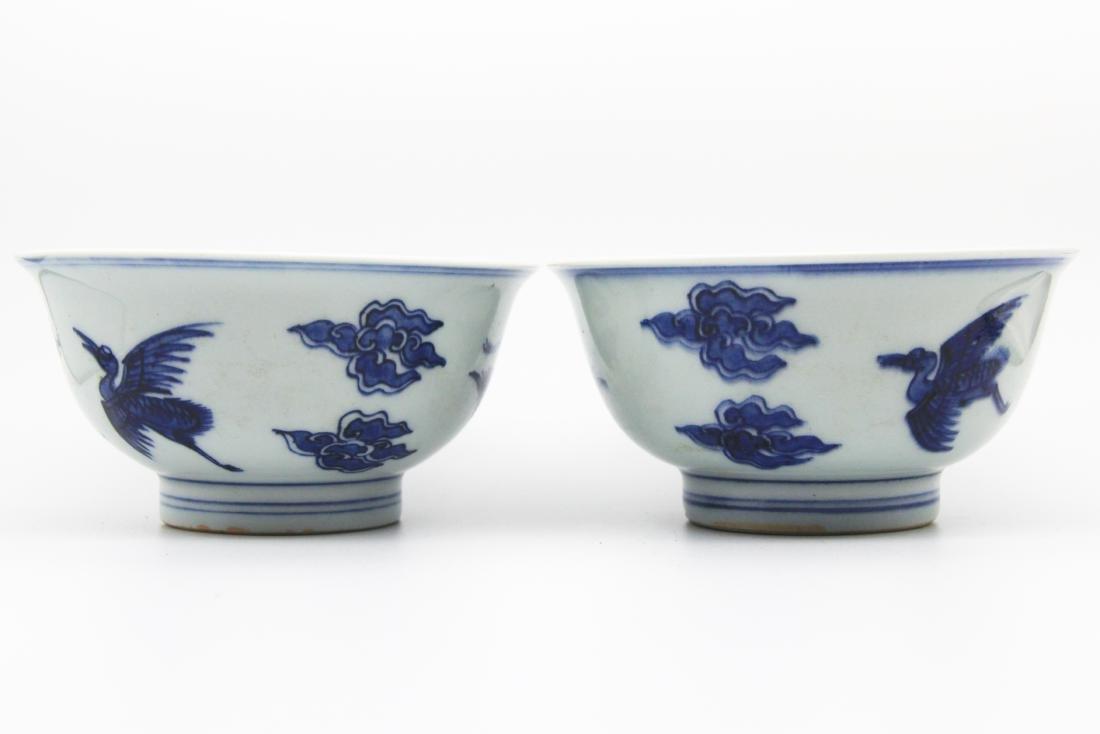 Pair Jiajing Blue And White Bowls