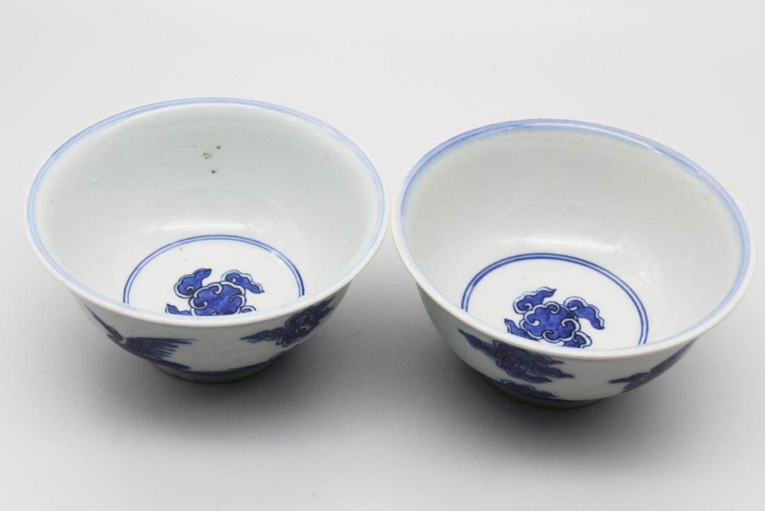 Pair Jiajing Blue And White Bowls - 2