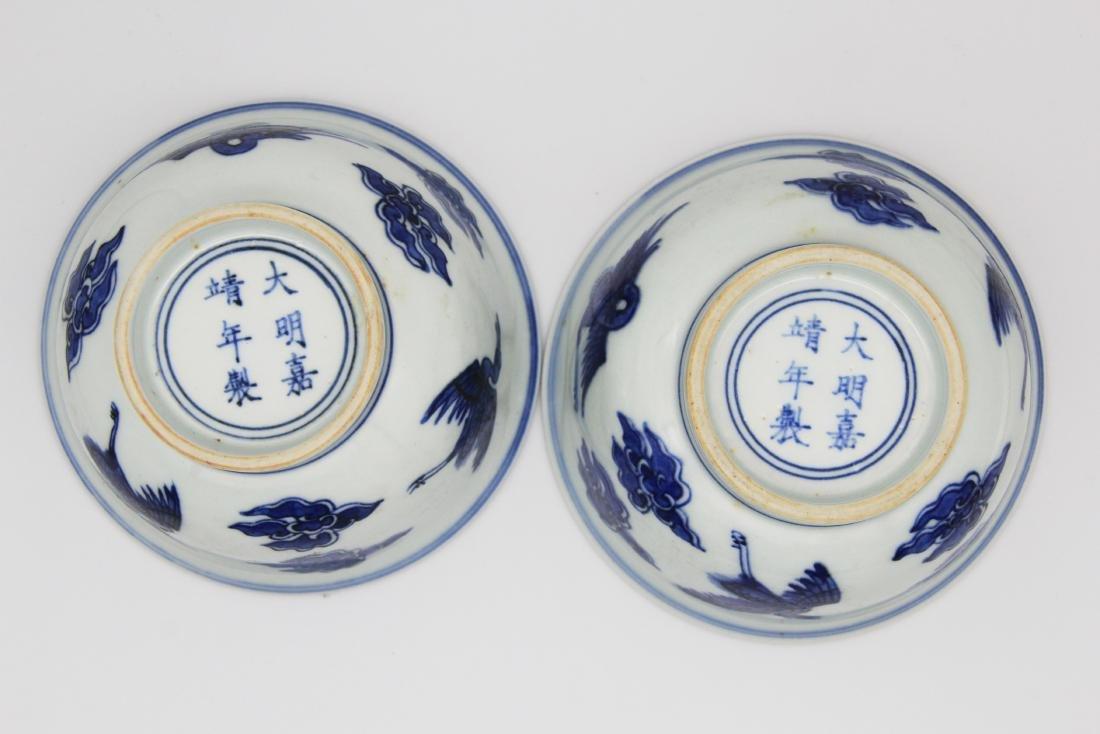 Pair Jiajing Blue And White Bowls - 3
