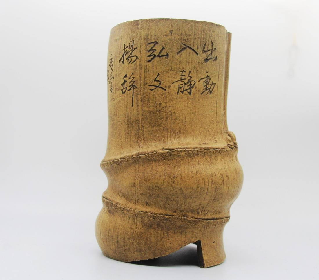 Xu Xiushang 'Bamboo' Yixing Brush Pot