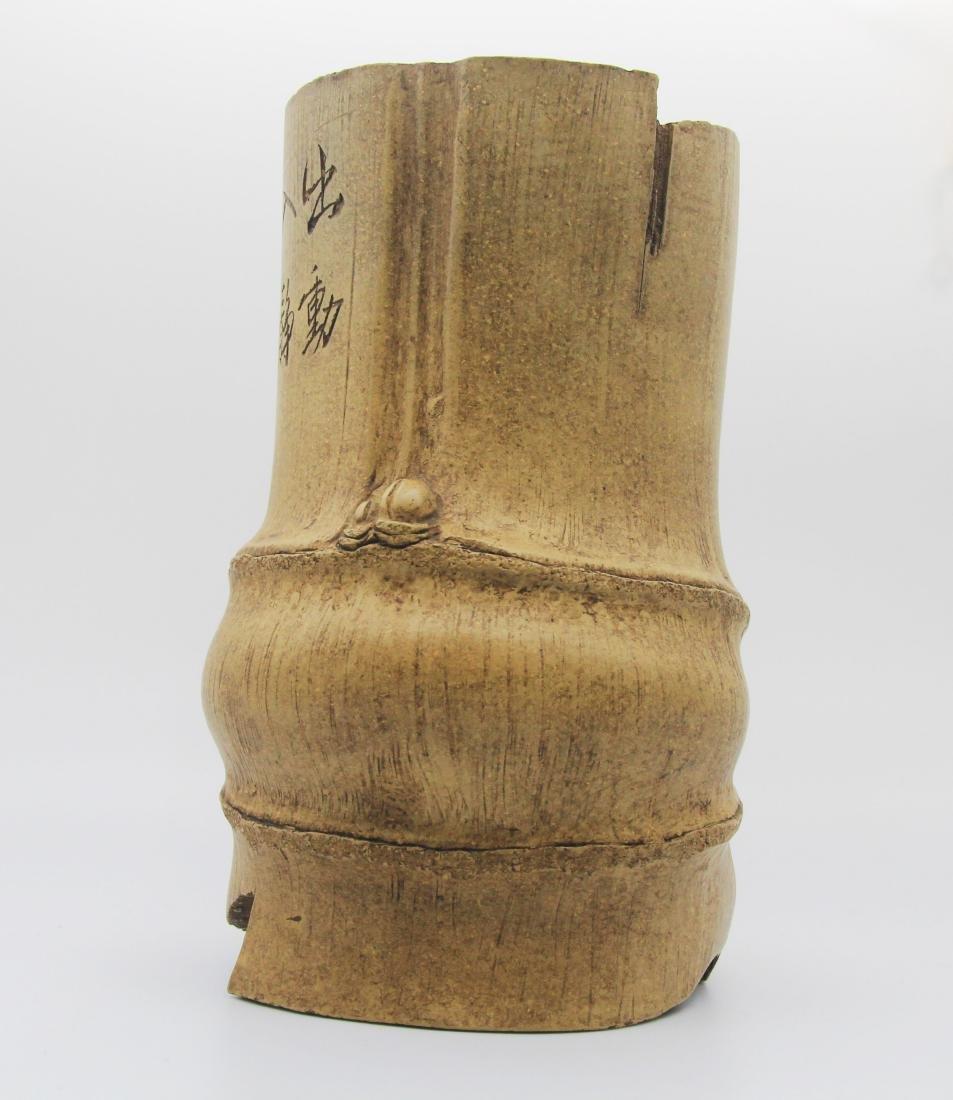 Xu Xiushang 'Bamboo' Yixing Brush Pot - 2