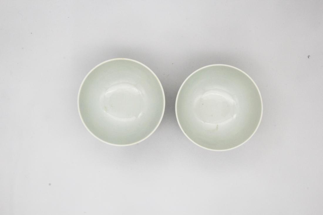 Pair Yongzheng Marked Famille Rose Bowls - 2