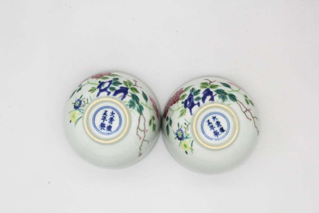 Pair Yongzheng Marked Famille Rose Bowls - 3