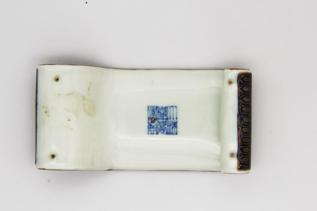 A Jiaqing Marked Ink Rest - 4