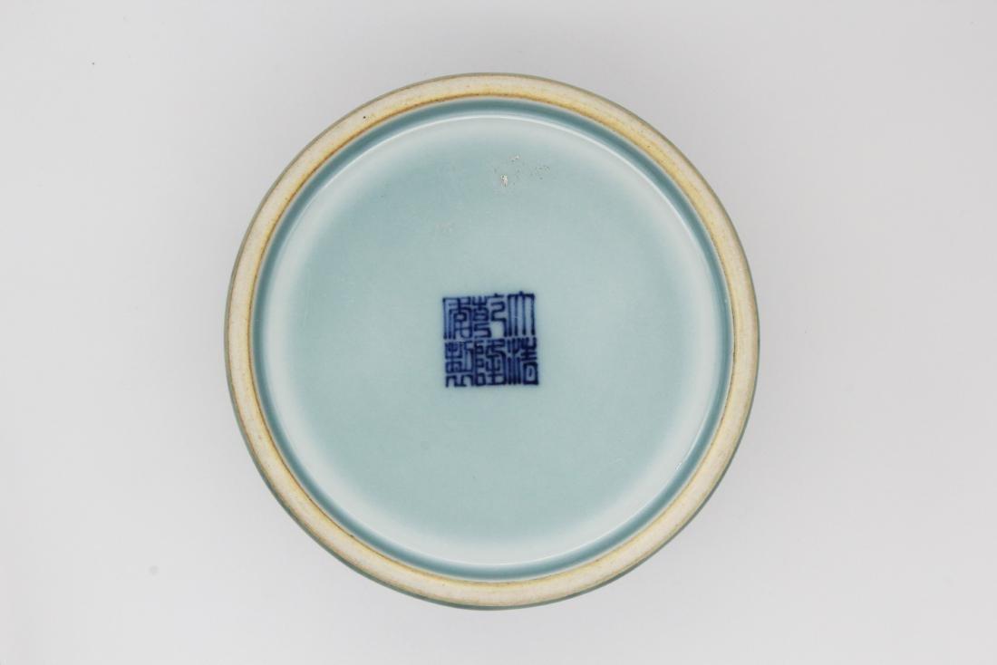 Qianlong Marked Sky-Blue-Glazed Water Drop - 3