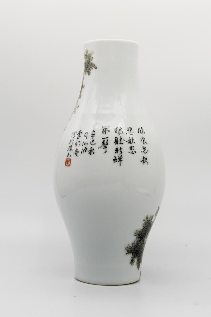 Marked Li Mingliang Olive-Shaped Vase