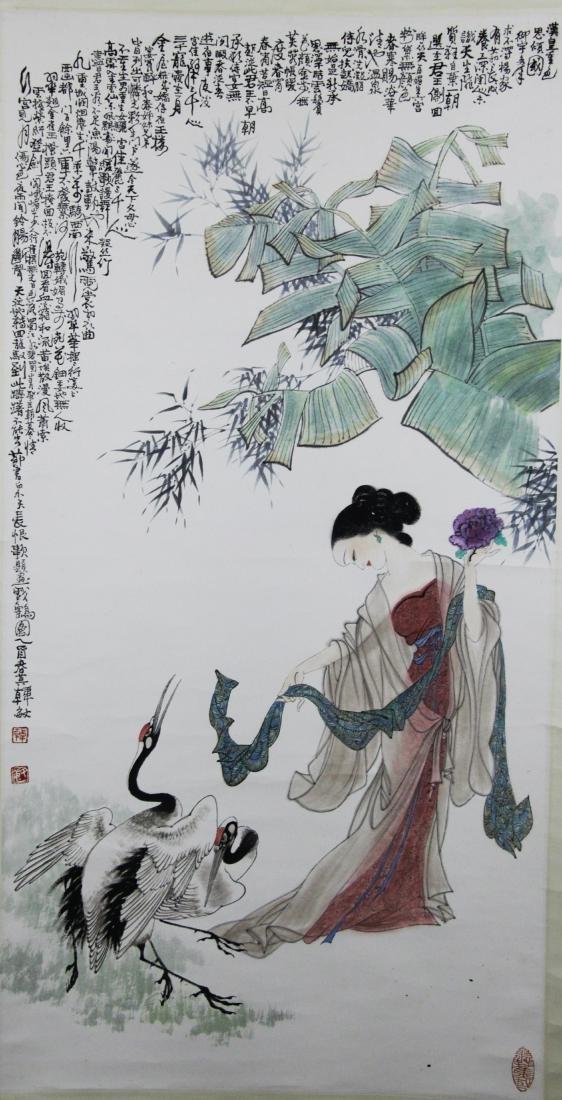 Han Min 'Chang Hen Ge'