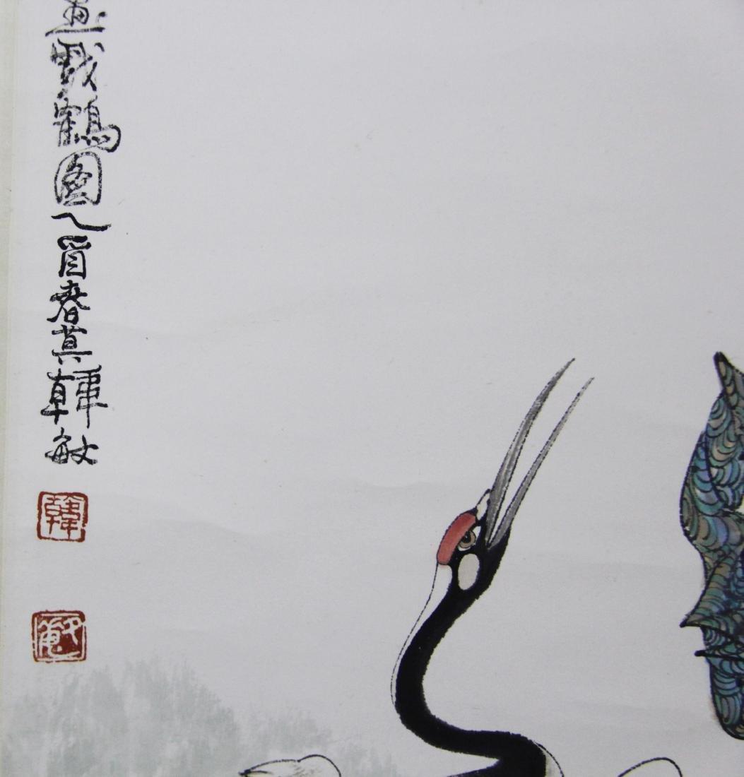 Han Min 'Chang Hen Ge' - 4