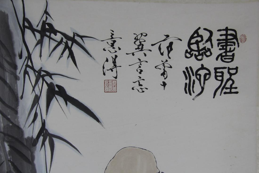 Fan Zeng 'Scholar' Painting