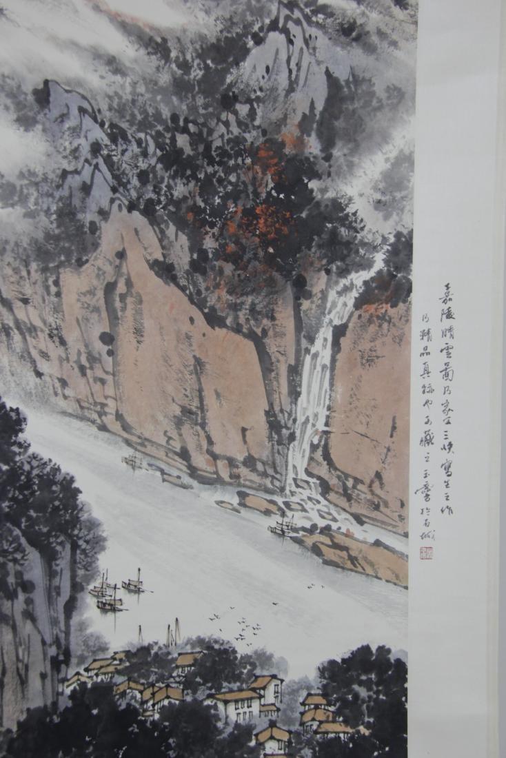 Song Wenzhi 'Landscape'