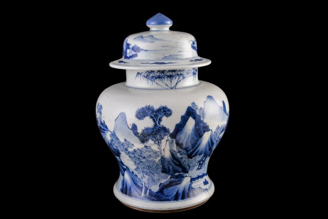 Guangxu Imitate Kangxi Blue And White Jar