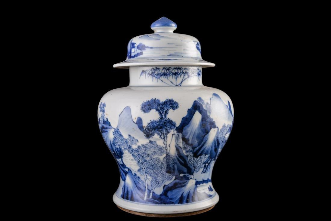 Guangxu Imitate Kangxi Blue And White Jar - 2