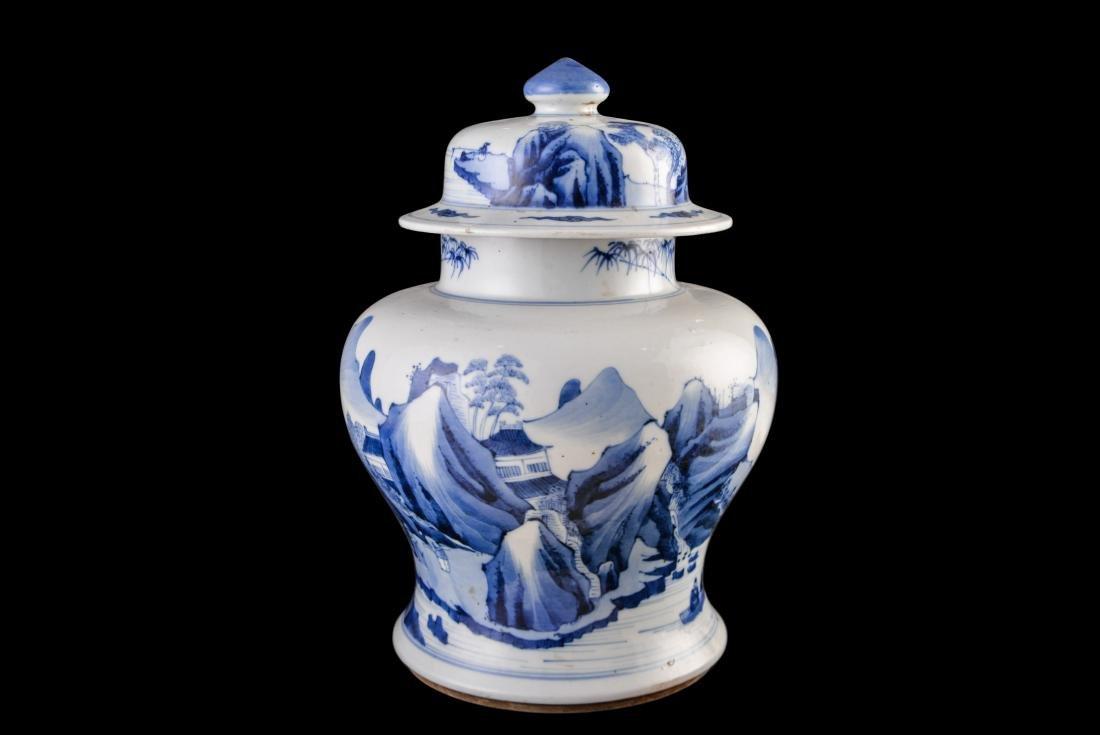Guangxu Imitate Kangxi Blue And White Jar - 3