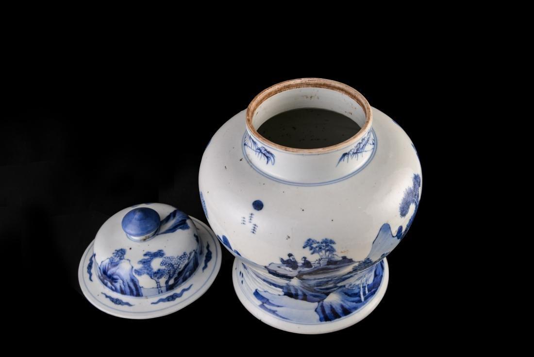 Guangxu Imitate Kangxi Blue And White Jar - 5
