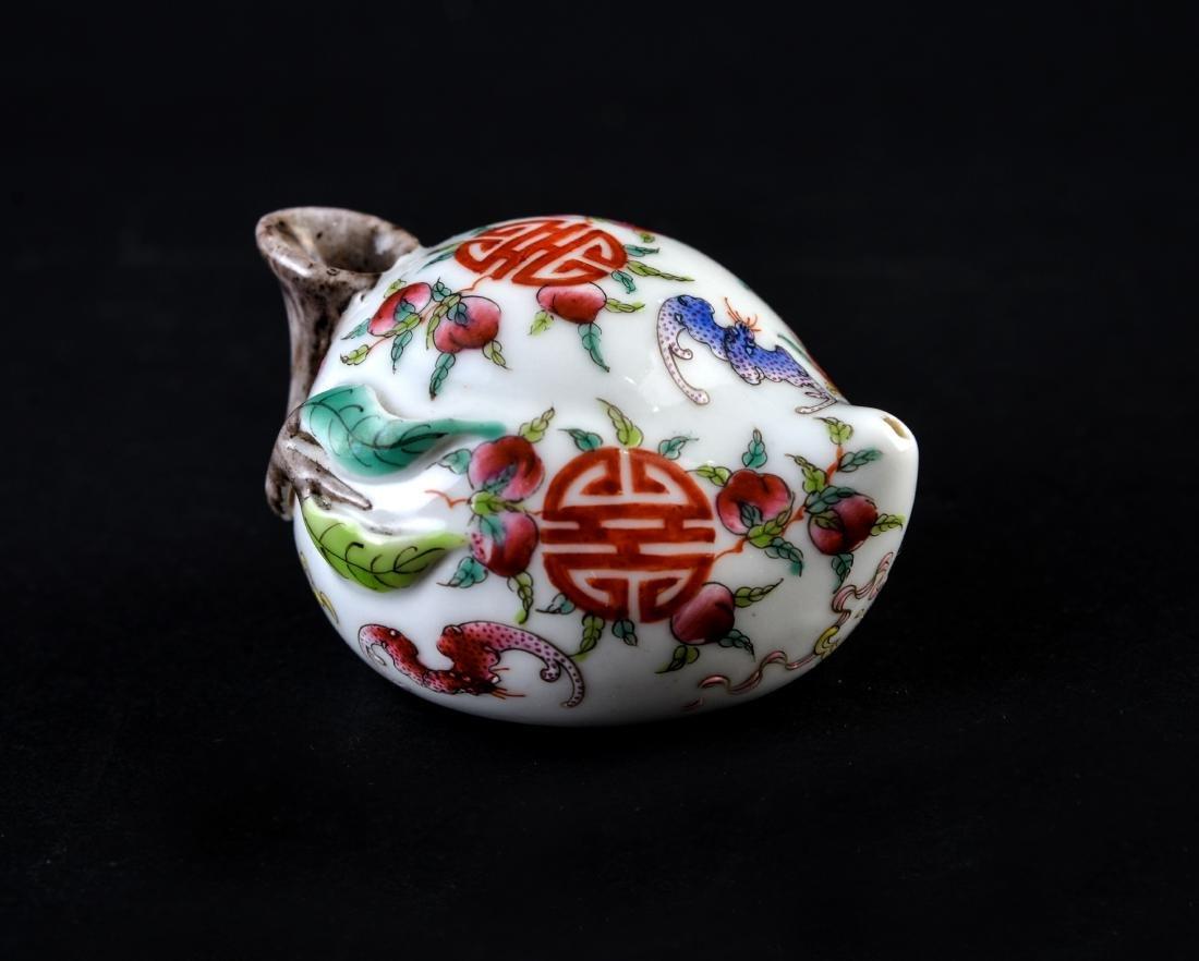 Qing Guangxu Marked 'Famille Rose' Water Drop - 3