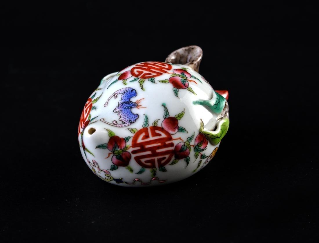 Qing Guangxu Marked 'Famille Rose' Water Drop - 4