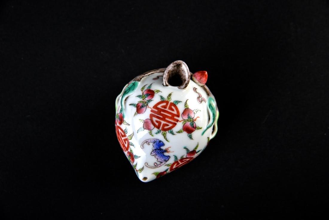 Qing Guangxu Marked 'Famille Rose' Water Drop - 6