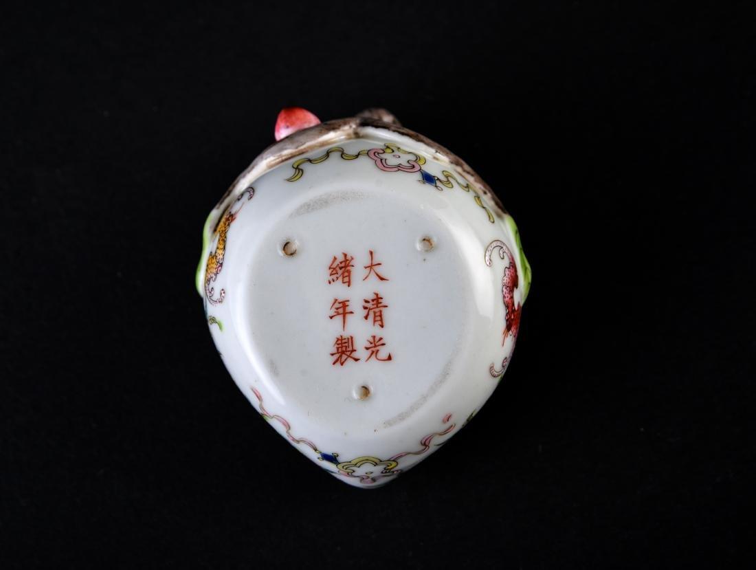 Qing Guangxu Marked 'Famille Rose' Water Drop - 7