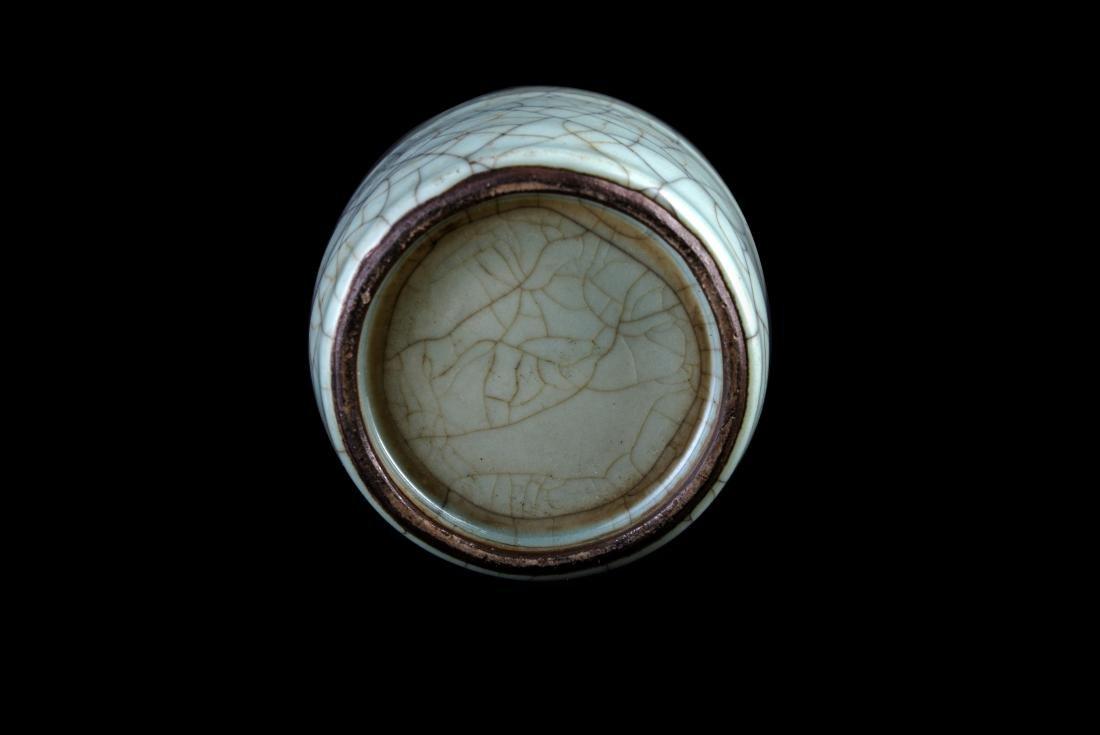 Song Ge-Type Double Handled Vase - 5