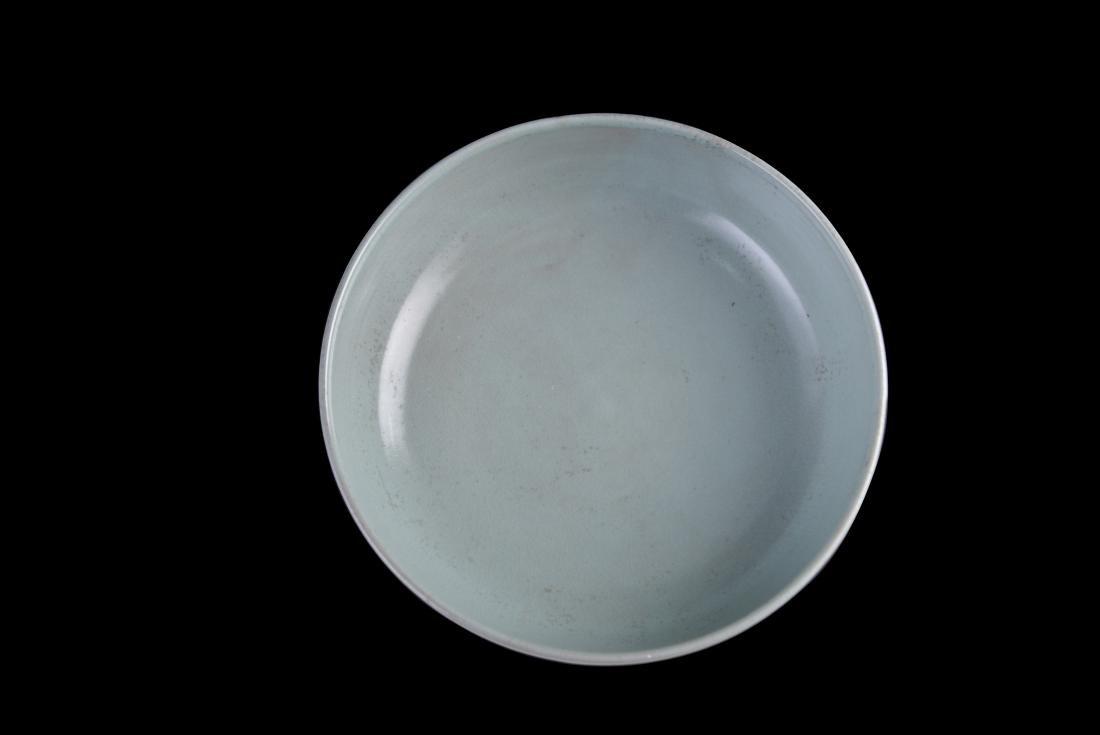 Qing Ru-Type Bowl - 3