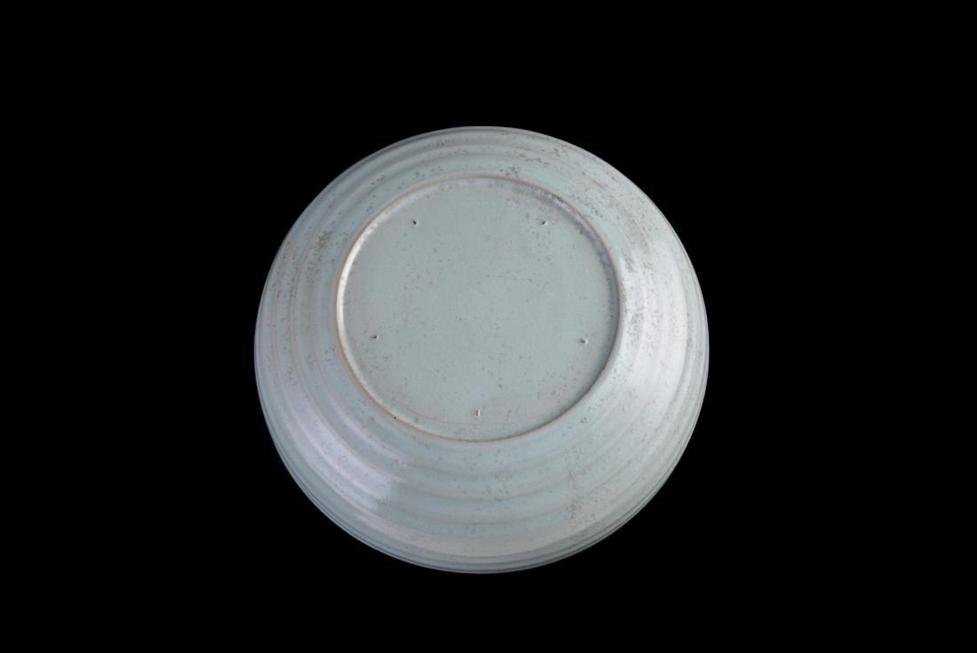 Qing Ru-Type Bowl - 4
