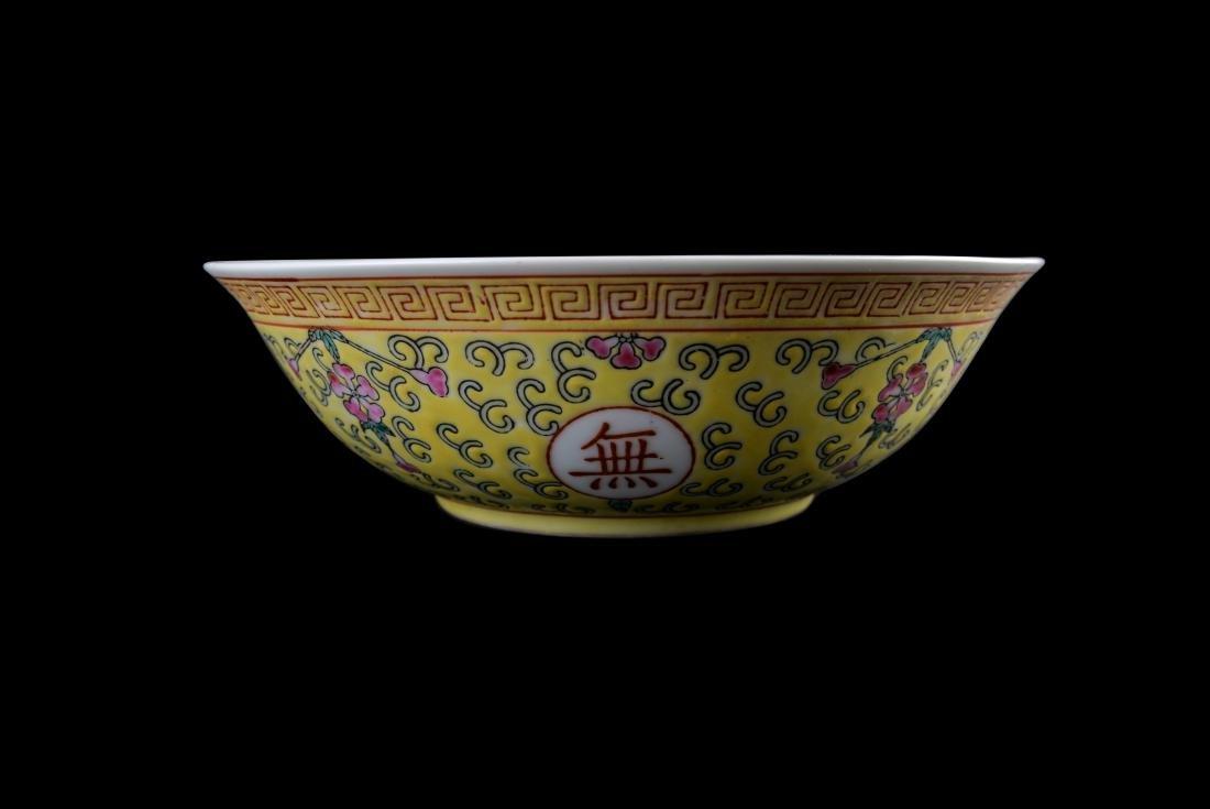 Guangxu Yellow-Ground Famille Rose 'Longevity' Bowl - 4