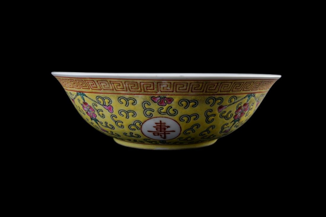 Guangxu Yellow-Ground Famille Rose 'Longevity' Bowl - 5