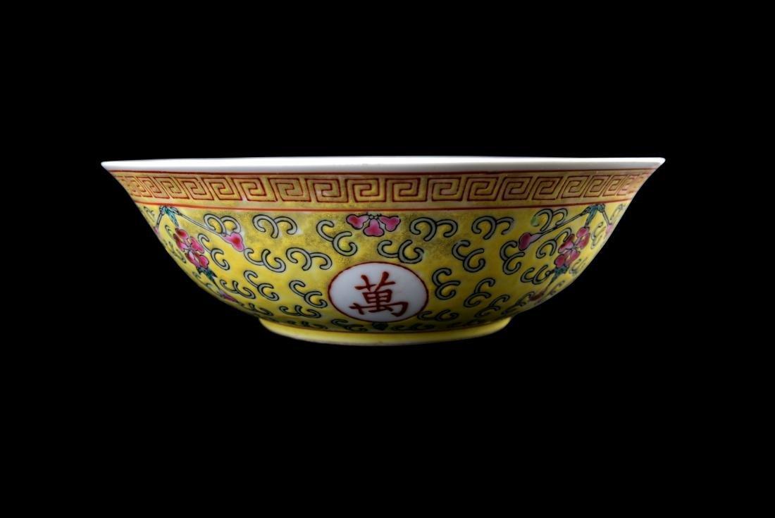 Guangxu Yellow-Ground Famille Rose 'Longevity' Bowl - 6