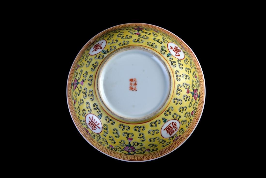 Guangxu Yellow-Ground Famille Rose 'Longevity' Bowl - 7