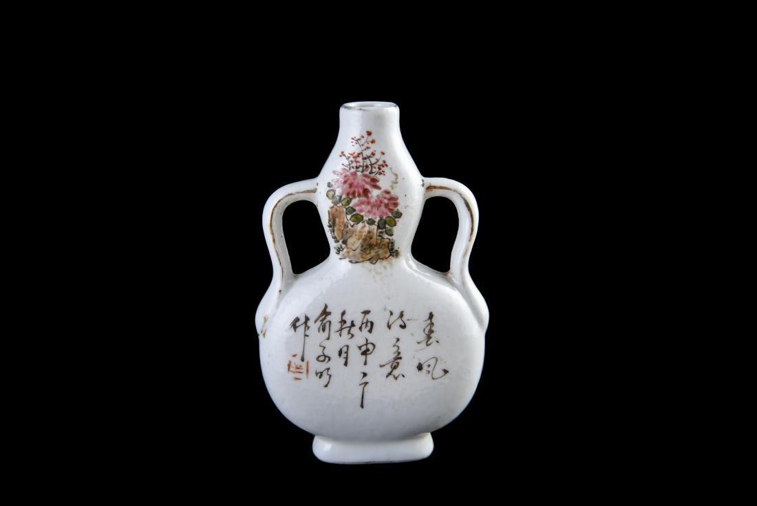 Republic Qianjiangcai 'Figure' Gourd-Shaped Vase - 2