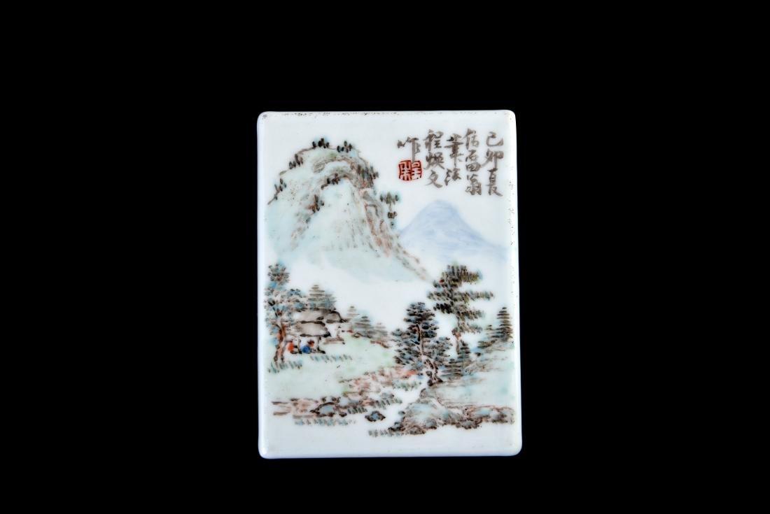 Cheng Huanwen Qianjiangcai Paper Weight