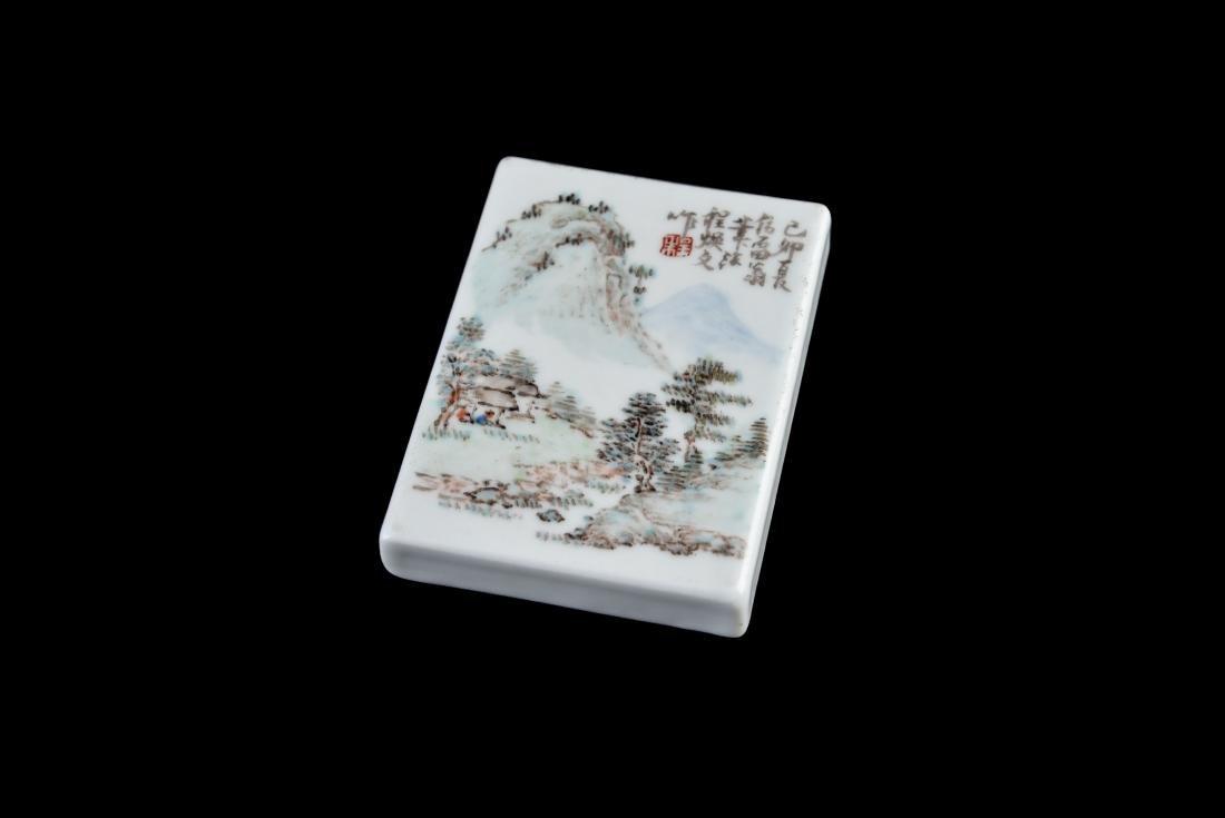 Cheng Huanwen Qianjiangcai Paper Weight - 4