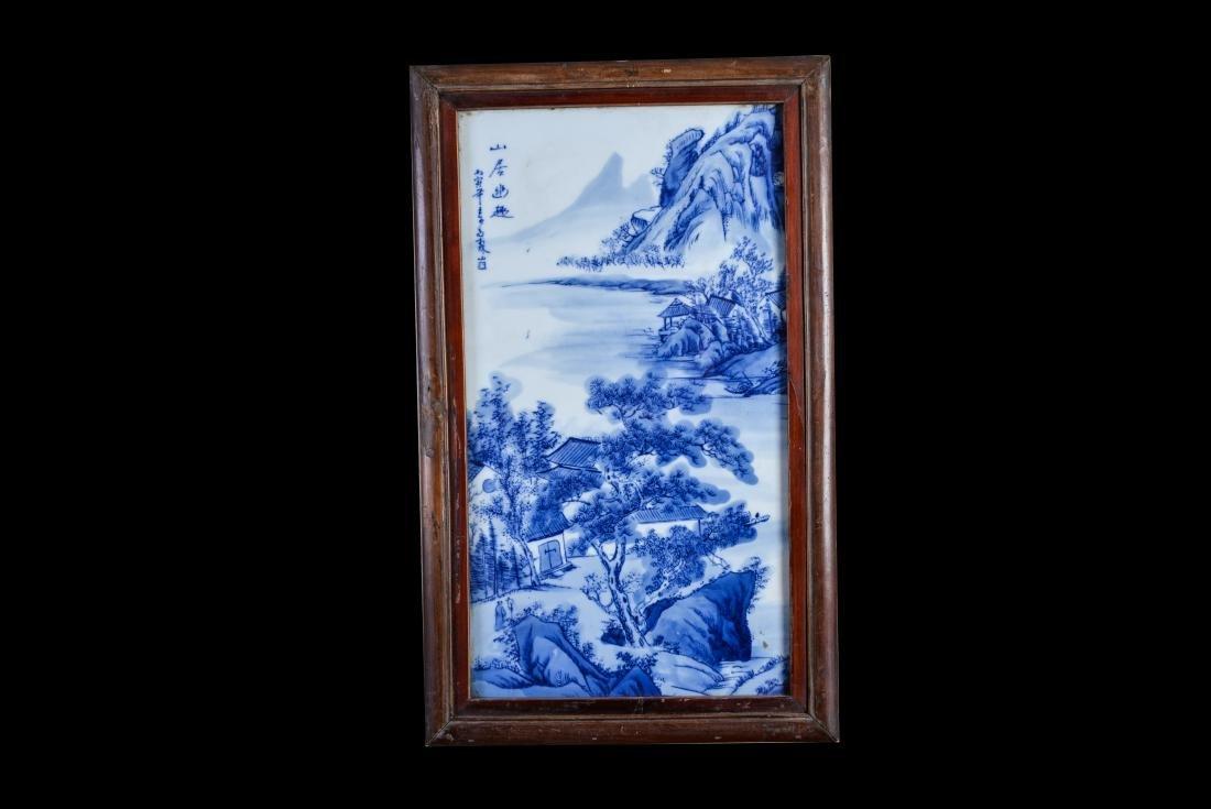 4 Republic Wang Bu Blue And White 'Landscape' Screens - 2