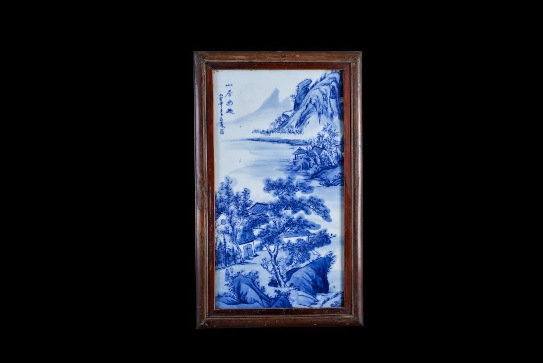 4 Republic Wang Bu Blue And White 'Landscape' Screens - 3