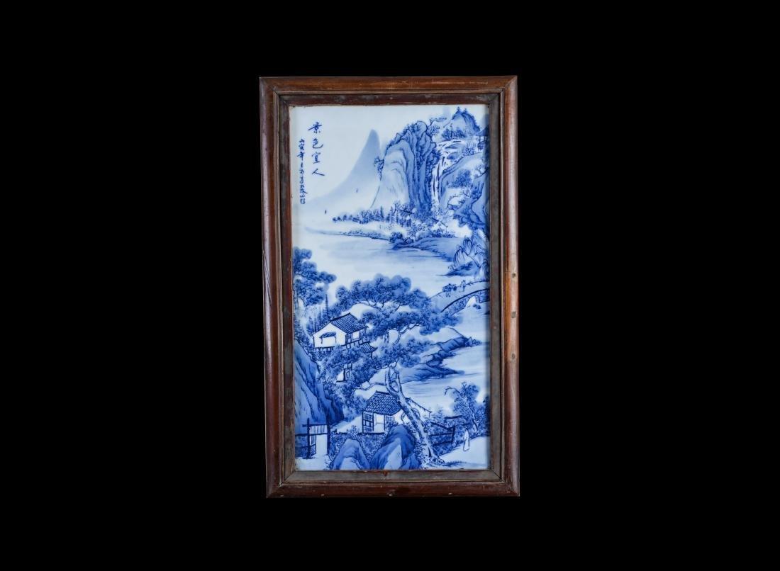 4 Republic Wang Bu Blue And White 'Landscape' Screens - 5