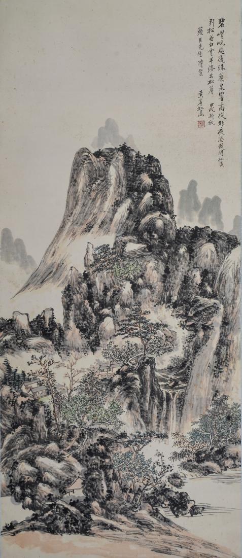 Republic Huang Binhong