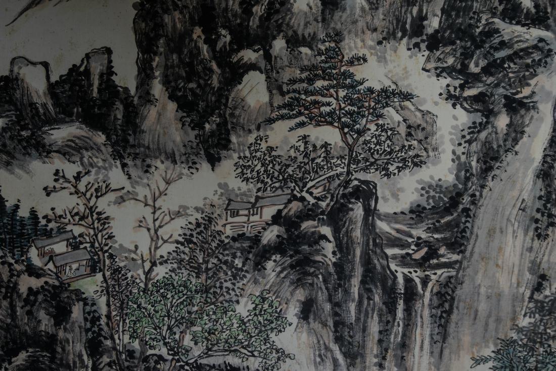Republic Huang Binhong - 3